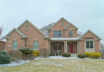 Greene County Single Family Home For Sale: 96 James River Road