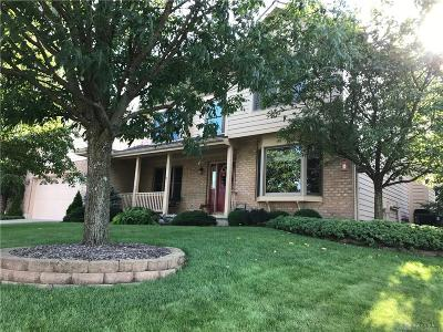 Vandalia Single Family Home For Sale: 1577 Ashley Place