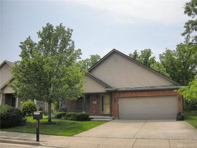 Vandalia Single Family Home For Sale: 917 Howard Lane