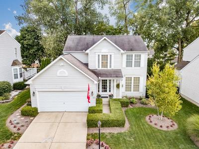 Warren County Single Family Home For Sale: 33 Christman Drive