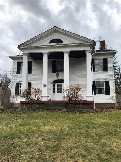 Aurora Single Family Home For Sale: 108 South Chillicothe Rd