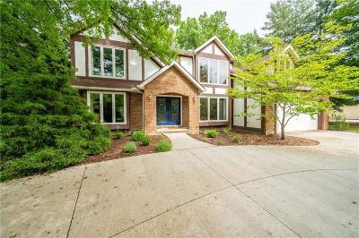Westlake Single Family Home For Sale: 1901 Reeds Court Trail