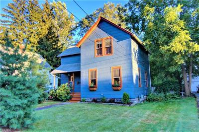 Berea Single Family Home For Sale: 71 West Street
