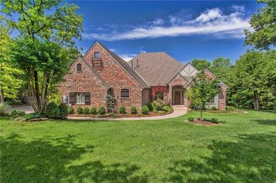 Edmond Single Family Home For Sale: 2131 Kiley Way
