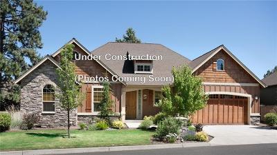 Single Family Home For Sale: 5525 N Miller