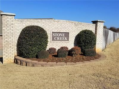 Oklahoma City Single Family Home For Sale: 11200 Stoneridge Lane