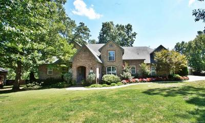 Tahlequah OK Single Family Home For Sale: $623,500
