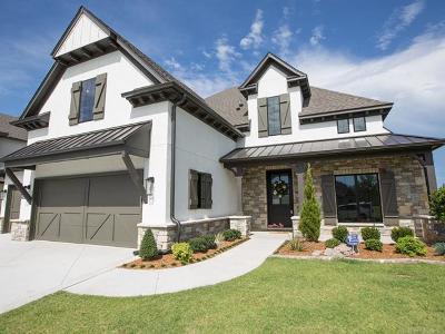 Tulsa Single Family Home For Sale: 12011 S Urbana Avenue