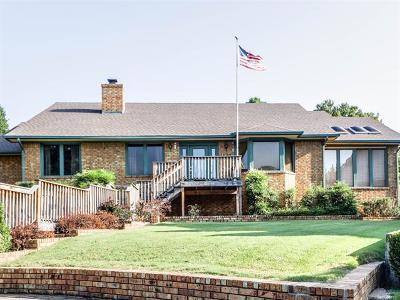 Sapulpa Single Family Home For Sale: 1125 E Courtney Circle