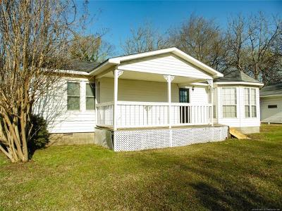 Konawa OK Single Family Home For Sale: $49,900