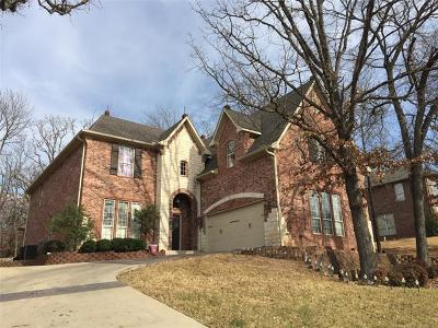 Ada OK Single Family Home For Sale: $395,000