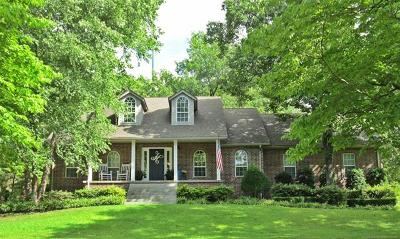 Tahlequah Single Family Home For Sale: 1691 Primrose Lane