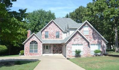 Collinsville Single Family Home For Sale: 15408 N 149th Street