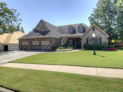 Claremore Single Family Home For Sale: 1607 Forest Hill Drive