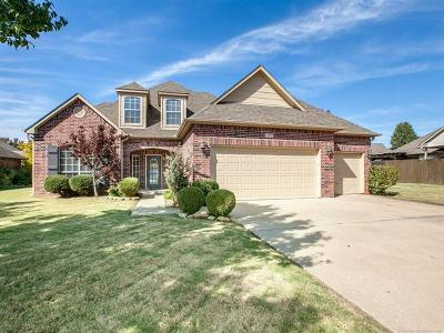 Claremore Single Family Home For Sale: 1205 Fairway Street