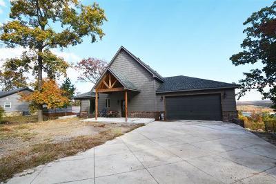 Vian OK Single Family Home For Sale: $350,000