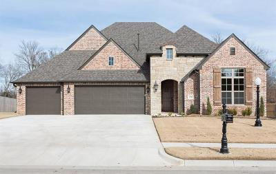 Claremore Single Family Home For Sale: 1506 Forest Hill Drive