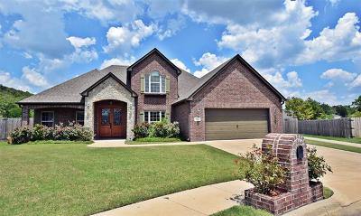 Tahlequah OK Single Family Home For Sale: $299,900
