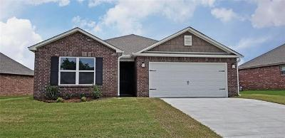 Claremore Single Family Home For Sale: 1806 Hillcrest Road