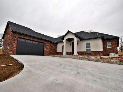 Tahlequah OK Single Family Home For Sale: $265,000