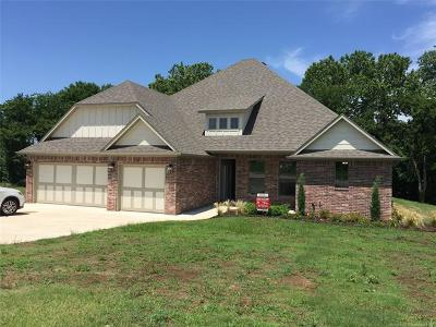 Ada Single Family Home For Sale: 17150 County Road 1521