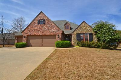 Jenks Single Family Home For Sale: 12508 S 15th Court