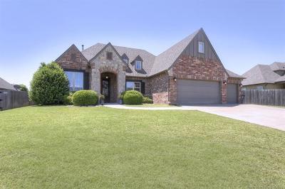 Tulsa Single Family Home For Sale: 4832 S 165th East Avenue