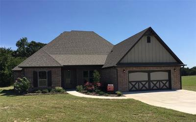 Ada Single Family Home For Sale: 12210 County Road 3570