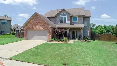 Claremore Single Family Home For Sale: 1805 Walnut Hill Lane
