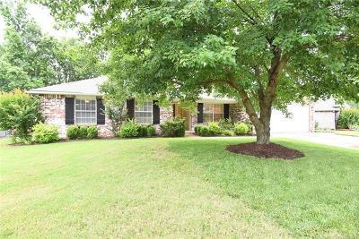 Bixby Single Family Home For Sale: 11209 S 93rd East Avenue