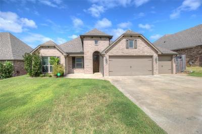 Owasso OK Single Family Home For Sale: $247,500