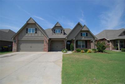 Bixby OK Single Family Home For Sale: $264,900