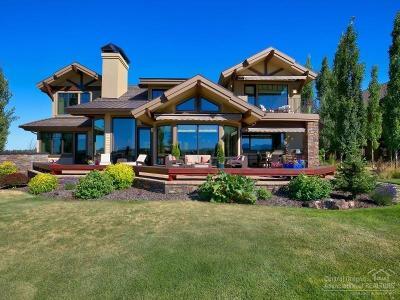 Bend, La Pine, Crescent Lake, Gilchrist Single Family Home Contingent Bumpable: 61451 Skene Trail