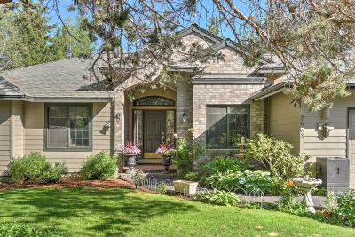 Single Family Home For Sale: 2668 Northwest Strath Way