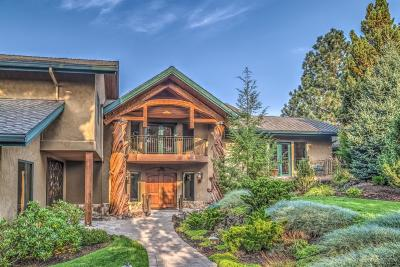 Single Family Home For Sale: 63820 East Quail Haven Drive