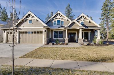 Bend Single Family Home For Sale: 62611 Northwest Mt Thielsen Drive