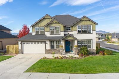 Redmond Single Family Home For Sale: 2675 Southwest 49th Street