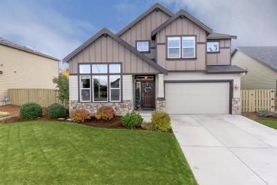 Redmond Single Family Home For Sale: 2694 Southwest 50th Street