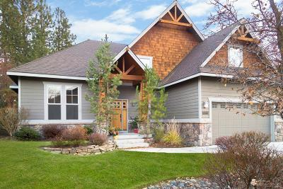 Bend Single Family Home For Sale: 60948 Creekstone Loop