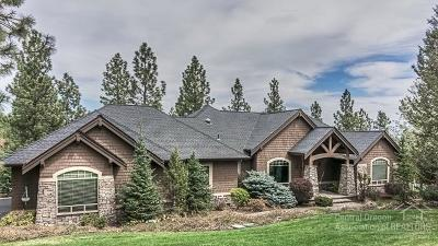 Bend Single Family Home For Sale: 3668 Northwest Cotton Place