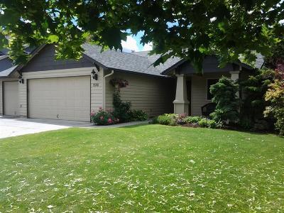Single Family Home For Sale: 936 Northwest Poplar Avenue