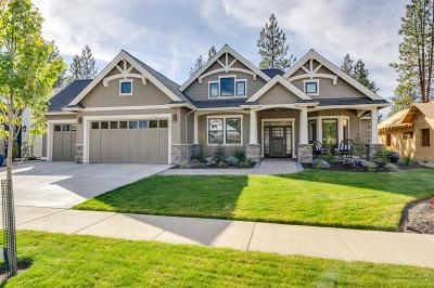 Bend Single Family Home For Sale: 62611 NW Mt Thielsen Drive