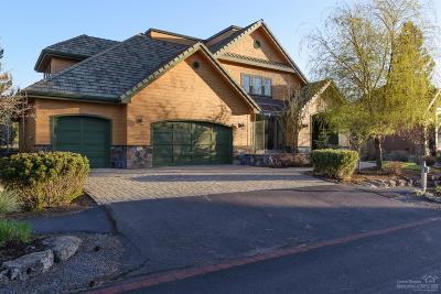 Bend Single Family Home For Sale: 19051 Mt McLoughlin Lane