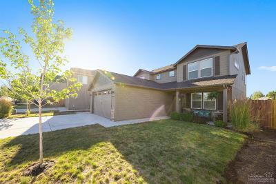 Single Family Home For Sale: 21108 Azalia Avenue