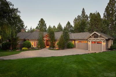 Bend Single Family Home For Sale: 3210 NW Kidd Place