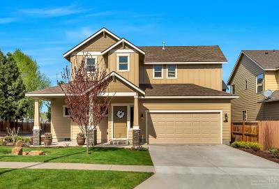 Single Family Home For Sale: 61925 Lorrin Place