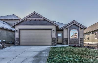 Single Family Home For Sale: 2966 NE Marea Drive