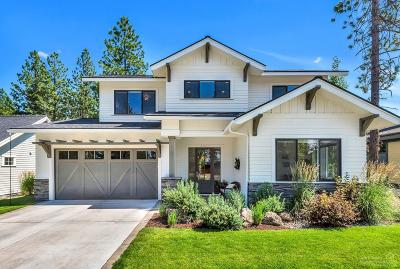 Bend Single Family Home For Sale: 62678 NW Mt Thielsen Drive