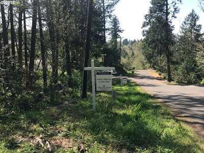 Eugene Residential Lots & Land For Sale: W 40th Ave #5