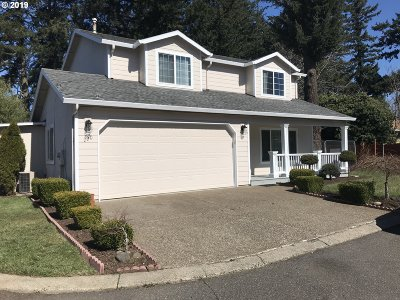 Portland Single Family Home For Sale: 220 SE 139th Ave